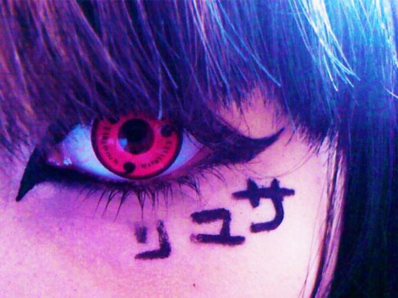 lentille-sharingan-sasuke